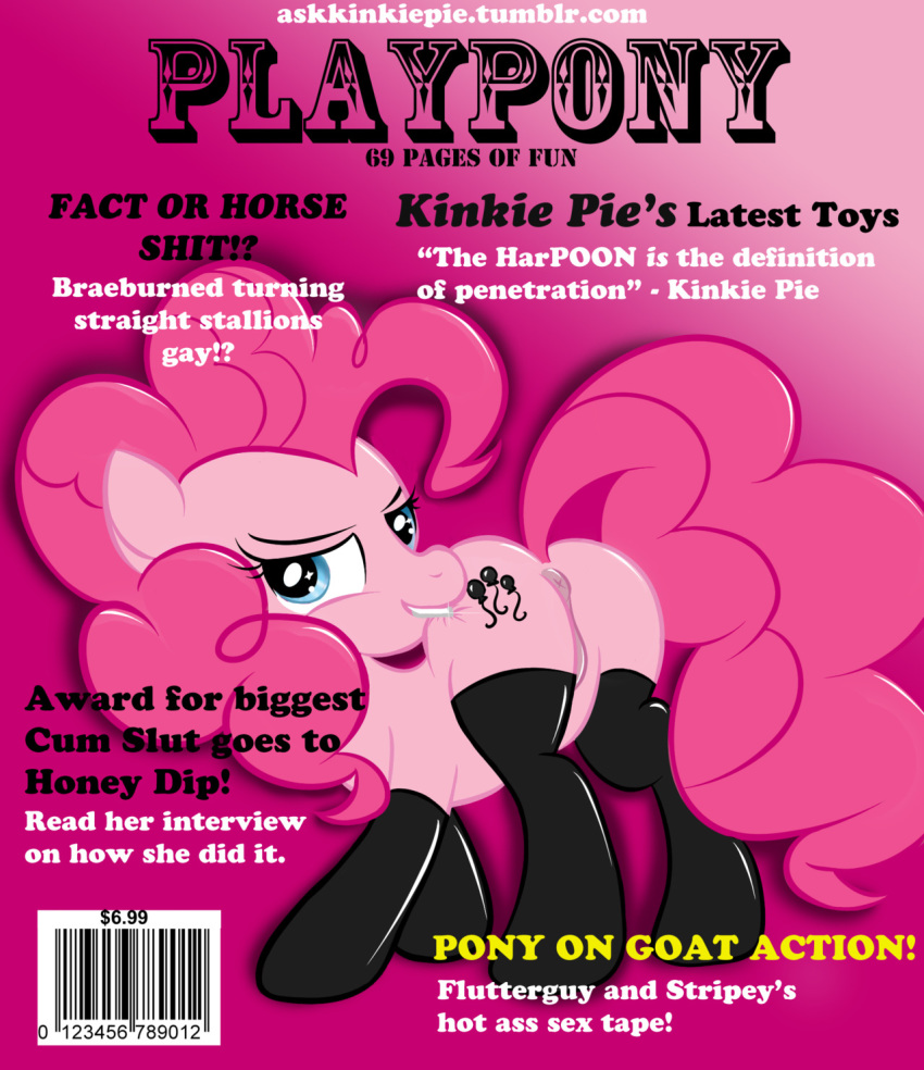 and sandwich pinkie cheese pie mlp Metal gear solid the skulls